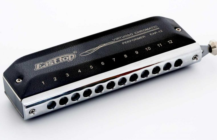 The Best Harmonica Now Available For Beginners
